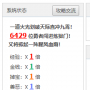 """【无心宠物】纪念同时在线""""突破500""""活动(3.1~3.3)已发"""